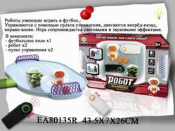 Игрушки:Роботы, трансформеры:Роботы функциональные:Набор  EA80135R Робот -футболист на ИК , 2шт, со светом ,звуком, на батарейка,х в коробке 43,5*7*26с