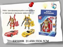 Игрушки:Роботы, трансформеры:Трансформеры, бакуганы:Трансформер ES5600R со светом и звуком в коробке 22*8,5*26,5см  S+S TOYS