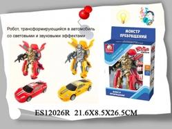 Игрушки:Роботы, трансформеры:Трансформеры, бакуганы:Трансформер ES12026R со светом и звуком в коробке 21,6*8,5*26,5см  S+S TOYS