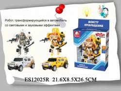 Игрушки:Роботы, трансформеры:Трансформеры, бакуганы:Трансформер ES12025R со светом и звуком в коробке 21,6*8,5*26,5см  S+S TOYS