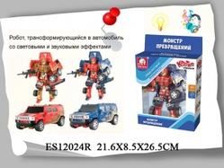 Игрушки:Роботы, трансформеры:Трансформеры, бакуганы:Трансформер ES12024R со светом и звуком в коробке 21,6*8,5*26,5см  S+S TOYS