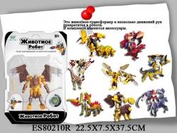 Игрушки:Роботы, трансформеры:Трансформеры, бакуганы:Трансформер ES80210R животное в блистере 22,5*7,5*37,5см  S+S TOYS