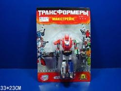 Игрушки:Роботы, трансформеры:Трансформеры, бакуганы:Трансформер 8023 Макстрейн на листе