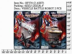 Игрушки:Роботы, трансформеры:Трансформеры, бакуганы:Трансформер HF374 Самолет/Танк, в блистере 17*25*4,5см