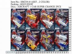 Игрушки:Роботы, трансформеры:Трансформеры, бакуганы:Трансформер HK840 Самолет на листе