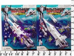 Игрушки:Роботы, трансформеры:Трансформеры, бакуганы:Трансформер HM628D Самолет на листе 13см