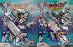 Игрушки:Роботы, трансформеры:Трансформеры, бакуганы:Робот HM623A Самолет, в блистере 28,5*36,5*8,5см