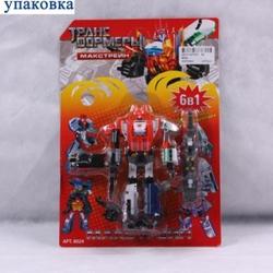 Игрушки:Роботы, трансформеры:Трансформеры, бакуганы:Робот 8024 Макстрейн в блистере 26*18см JOY TOY