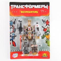 Игрушки:Роботы, трансформеры:Трансформеры, бакуганы:Трансформер 8001 Истребитель на листе 26*18см JOY TOY